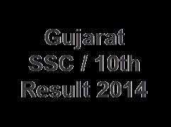 GSEB SSC Result 2014