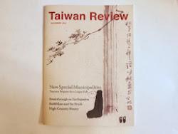 2012/11/1 外交部 Taiwan Review (台灣評論月刊) 報導 Eagle 摺紙
