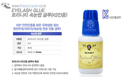 Eyelas Eyelash Glue, Eyelash Adhesive, Eyelash Glue Reviewh Glue, Eyelash Adhesive, Eyelash Glue Review