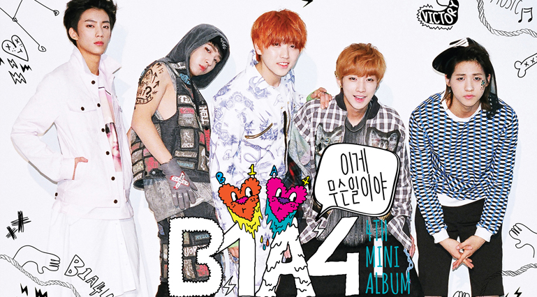 "twenty2 blog: B1A4's ""What's Going On?"" 4th Mini Album ... B1a4 Names"