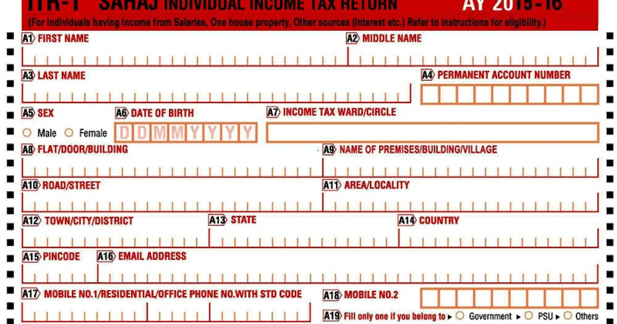 2017 individual tax return instructions