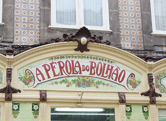 tiled shop front porto portugal
