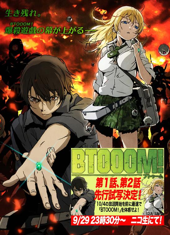 1 сезон - Бтууум! / Btooom! (2012)