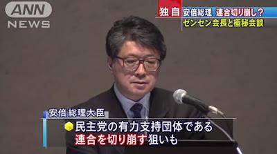 http://www.doro-chiba.org/nikkan_dc/n2015_7_12/n7934.htm