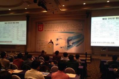 Gandeng LG, Samsung Bangun Ekosistem HTML5 Untuk TIZEN dan WebOS