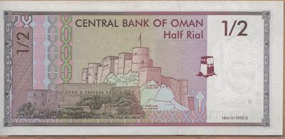 Oman 1/2 Rial 1995 P# 33
