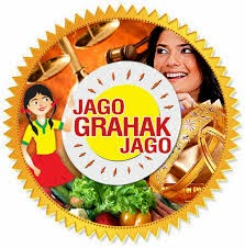 CONSUMER AND CONSUMER RIGHTS,JAGO GRAHAK JAGO