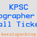 Kerala PSC Stenographer Exam 30-12-2014 Hall Ticket