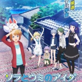 Sora to Umi no Aida 8  online