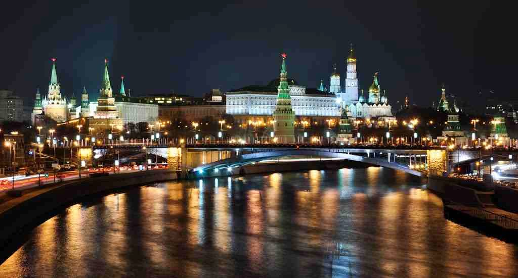 The city of Moscow at night