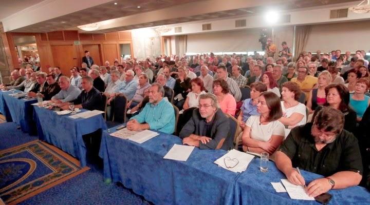 Η πολιτική απόφαση της Κεντρικής Επιτροπής του ΣΥΡΙΖΑ