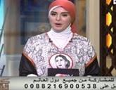 - برنامج كلام من القلب لمياء عبد الحميد حلقة الأحد 5-7-2015