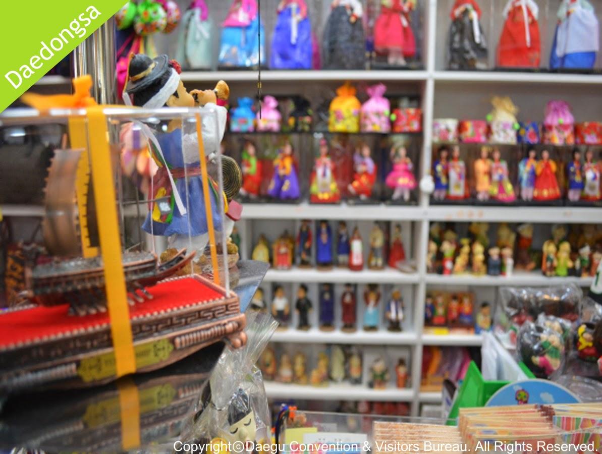 Shopping Areas in Daegu-Seomun Market District 4, Jung-gu