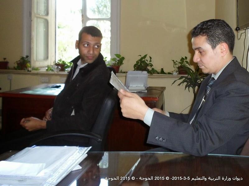 دكتور طاهر عبد الحميد,معاون الوزير,شئون المعلمين