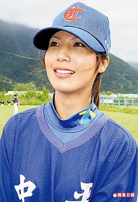 棒球美女教練曾貞綺