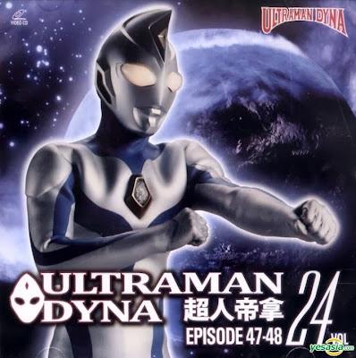 Poster Ultraman Dyna