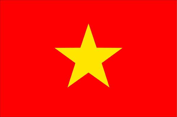 Gambar_Bendera_Vietnam.jpeg