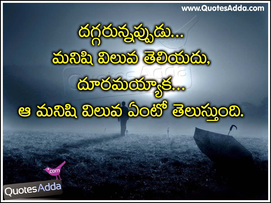 nice telugu human hear value quotations