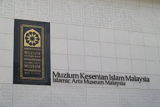 Places Museum of Islamic Art