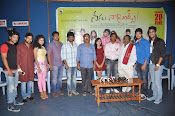 Nenu Naa Friends Press meet Photos-thumbnail-2