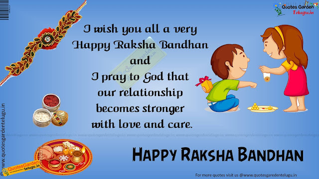 Best Rakshabandhan quotes for sisters brothers 902