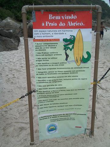 BEM VINDO AO BLOGGER PRAIA DO ABRICÓ RJ