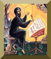 Saint Ephrem of Syria Icon