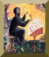 Saint Ephrem of Syria Icon