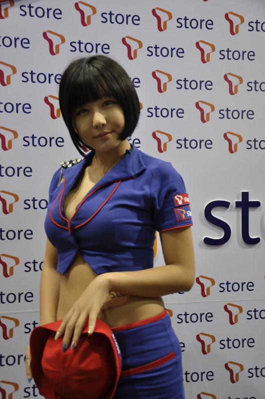 Ryu Ji Hye in G-Star