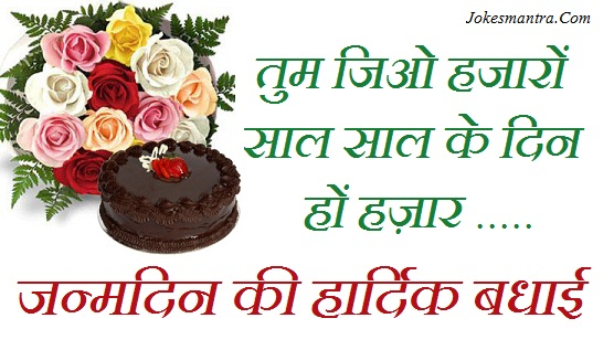 funny love sad birthday sms birthday wishes for teacher