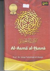rumah buku iqro toko buku online buku islam al asmaul husna