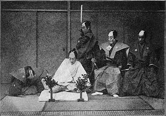 Seppuku(Hara-Kiri) From Japan