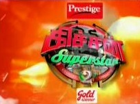 KitchSuper Stars 2, 06-07-2013, Vijay TV Show, 06th June 2013, Watch online Kitchen Super Stars 2