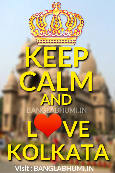 Keep Calm and Love Kolkata Belur Math
