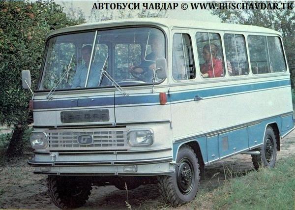 1981chavdar5c11.jpg