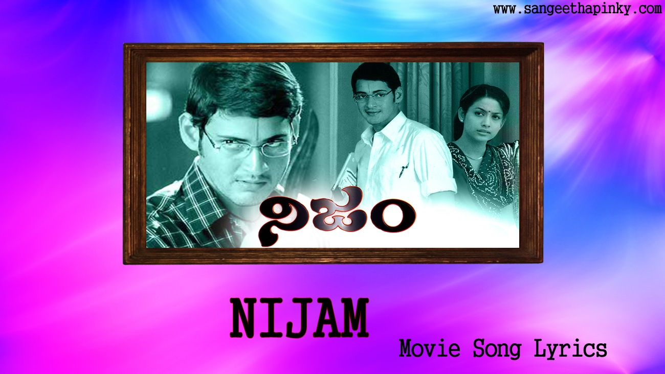 Nijam movie songs
