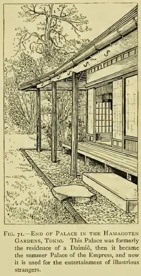jardins japonais du hama goten à tokyo