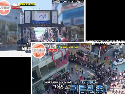 running man shooting location