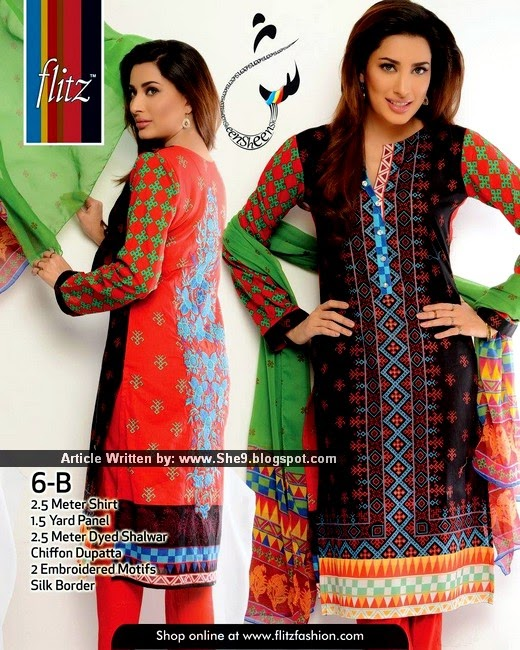 Sheen Lawn 2015-2016 Magazine/Catalog by Flitz