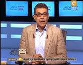 - برنامج نصف ساعه مع جمال فهمى حلقة  السبت 27-9-2014