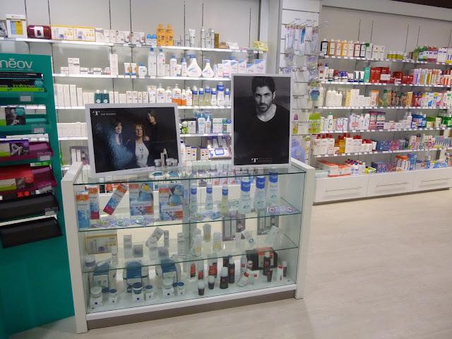 Perfumería Comercial Astur. Rivero, Avilés. Punto de venta Eva Rogado