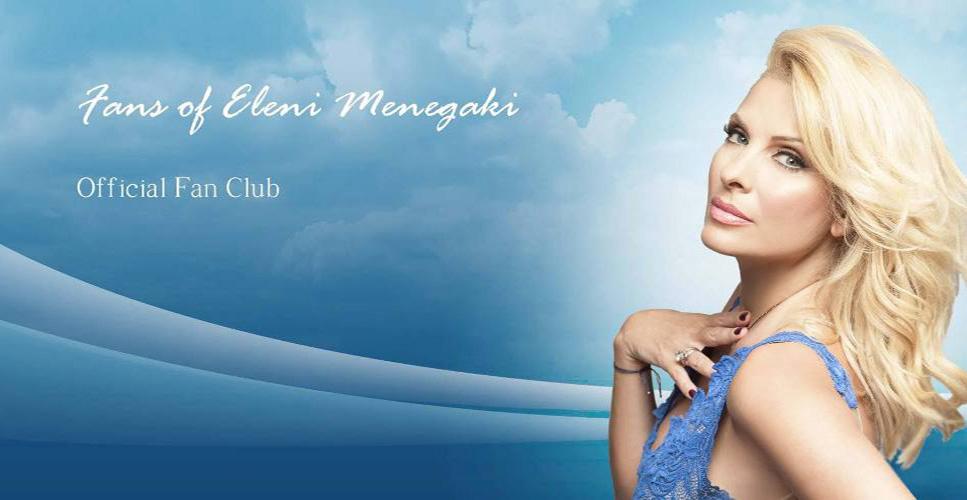 Fans of Eleni Menegaki