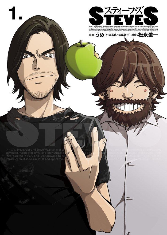 STEVES