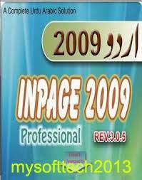Urdu Inpage 9 images