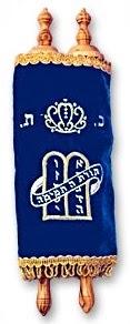 <b>The Torah</b>