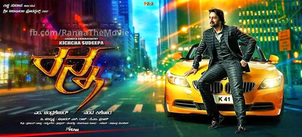 Ranna (2015) Kannada Movie Mp3 Songs Download
