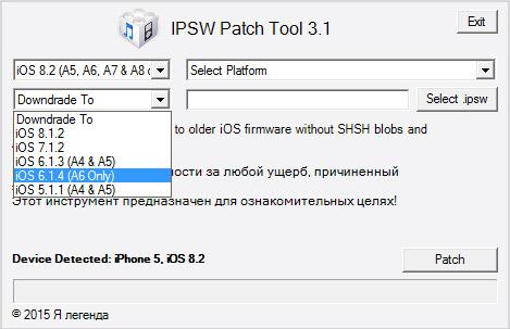 Downgrade to iOS 8.3