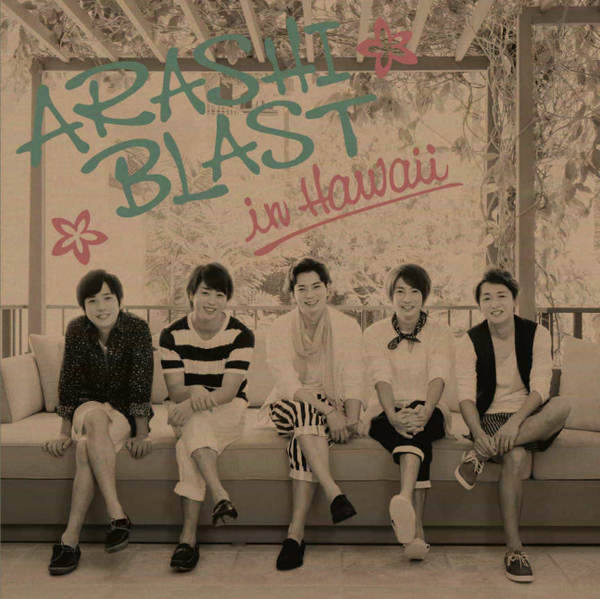 DVD/Blu-Ray ~ Arashi Blast in Hawaii