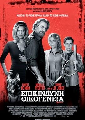http://www.imdb.com/title/tt2404311/