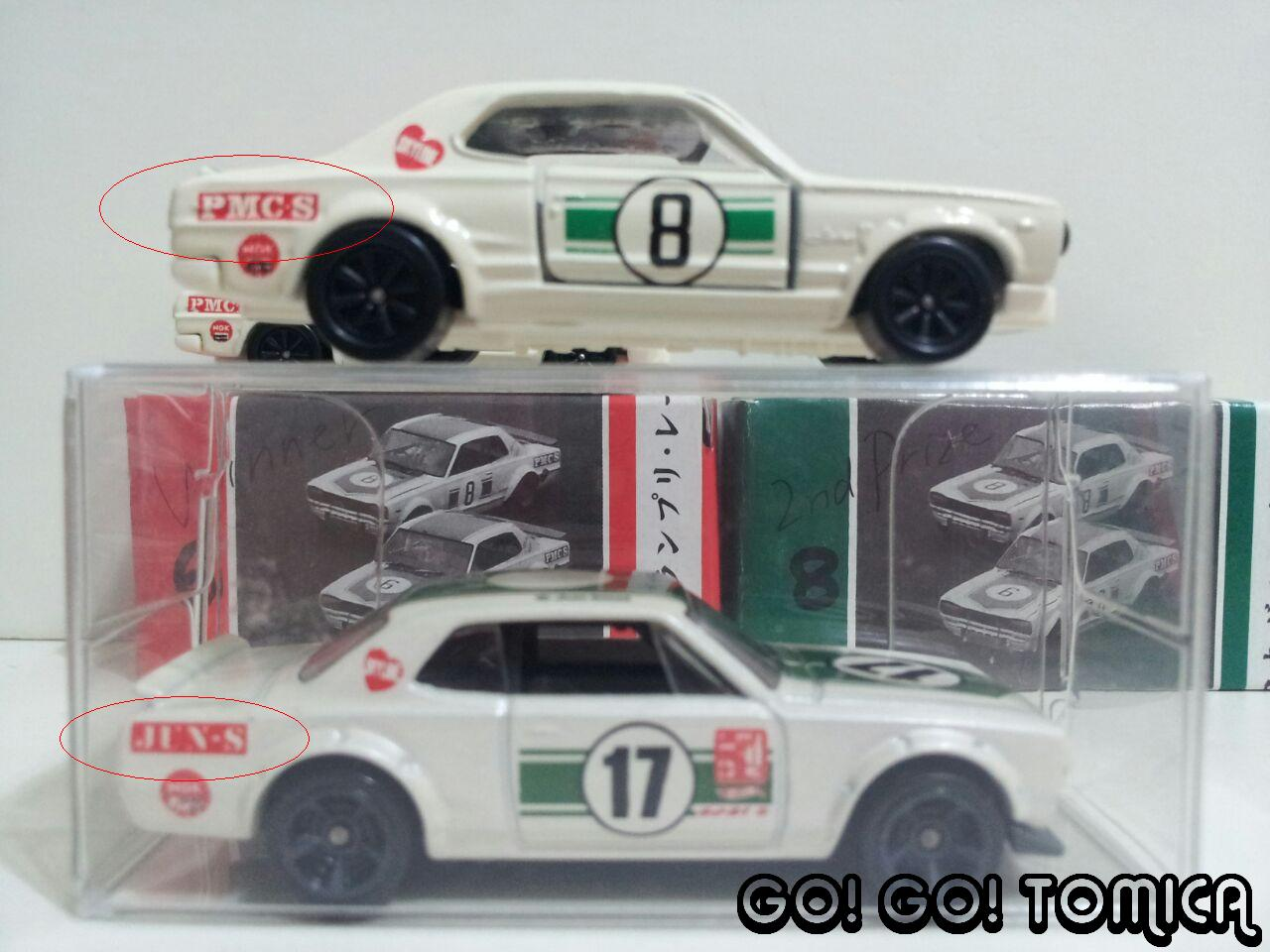 Go Tomica January 2013 Decal Hot Wheels Datsun Wagon Japan Histori When Comes To Proportions Is Better Because All Are Made Scale While Totally Not